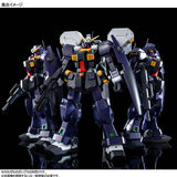 mobile-suit-zeta-gundam-msv-advance-of-zeta-the-flag-of-titans-master-grade-1-100-plastic-model-rx-121-2-gundam-tr-1-hazel-ii-early-type-reserve-unit_HYPETOKYO_10