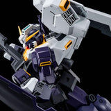 mobile-suit-zeta-gundam-msv-advance-of-zeta-the-flag-of-titans-master-grade-1-100-plastic-model-rx-121-2-gundam-tr-1-hazel-ii-early-type-reserve-unit_HYPETOKYO_5