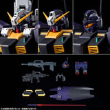 mobile-suit-zeta-gundam-msv-advance-of-zeta-the-flag-of-titans-master-grade-1-100-plastic-model-rx-121-2-gundam-tr-1-hazel-ii-early-type-reserve-unit_HYPETOKYO_9