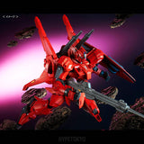 mobile-suit-zeta-gundam-msv-re-100-plastic-model-msf-007-gundam-mk-iii-unit-8-quattro-bajeena-color_HYPETOKYO_10