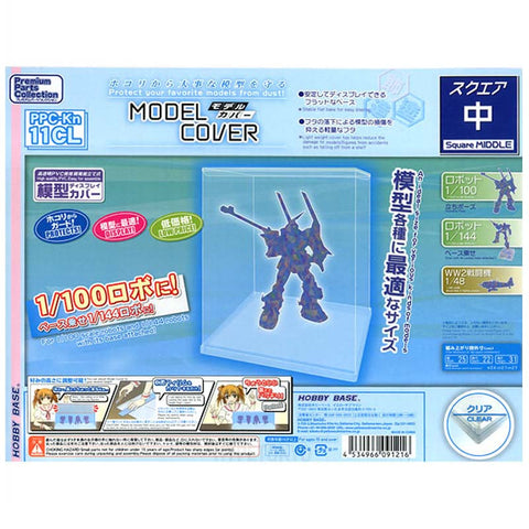 Model Cover (Size Middle / Square Type) : Base Color Clear - HYPETOKYO