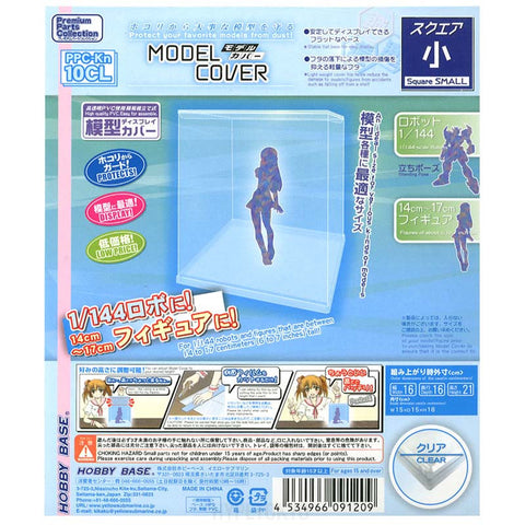 Model Cover (Size Small / Square Type) : Base Color Clear - HYPETOKYO