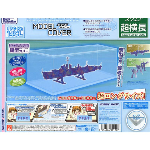 model-cover-square-long-type-base-color-clear_HYPETOKYO_1