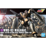 new-mobile-report-gundam-wing-high-grade-1-144-plastic-model-wms-03-maganac_HYPETOKYO_7