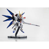 nxedge-style-ms-unit-gundam-seed-destiny-strike-freedom-gundam_HYPETOKYO_5