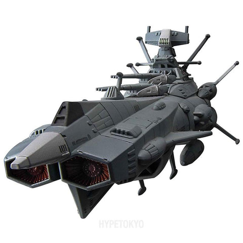 space-battleship-yamato-2202-warriors-of-love-cosmo-mega-house-fleet-special-non-scale-figure-earth-federation-andromeda-class-1st-ship-andromeda_HYPETOKYO_1
