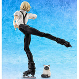 yuri-on-ice-mega-house-g-e-m-series-1-8-scale-figure-yuri-plisetsky-and-potya_HYPETOKYO_8