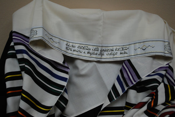 Multi-color Tallit