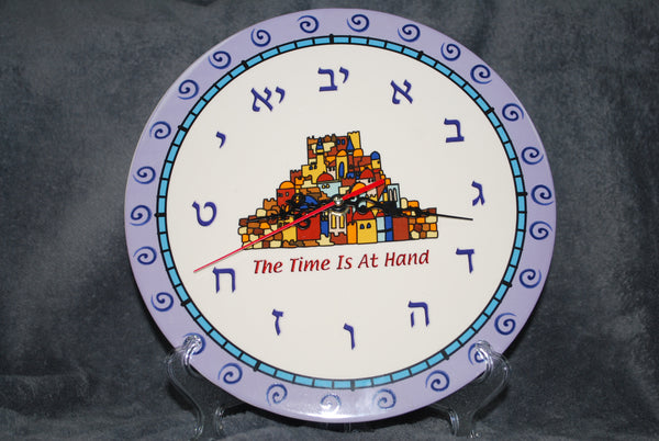 Jerusalem City Wall Clock