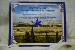 Peace of Jerusalem Prayer- Print