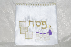 Embroidered Matzah Cover (Square)