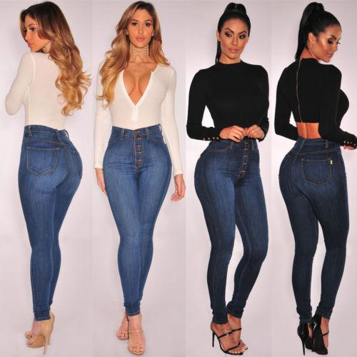 MY FABULOUS STYLE SKINNY JEANS HIGH WAIST HIGH FASHION BUTTON UP STRETCHABLE