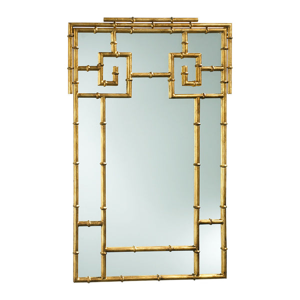 Cyan Design Bamboo Mirror