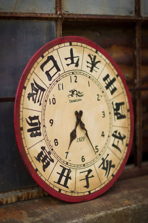 Vagabond Vintage Metal Replica of Shanghai Clock