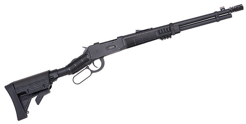 Mossberg 464 SPX Lever Action Rifle 30-30