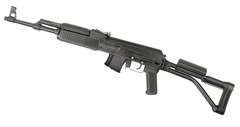 FIME Vepr AK-74  5.45x39 Side Folding Tubular Stock