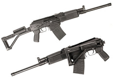 Banned VEPR's