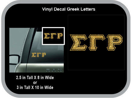 Glitter Vinyl Decal - ΣΓΡ Greek Letters - Designs by Dee's Hands  - 1
