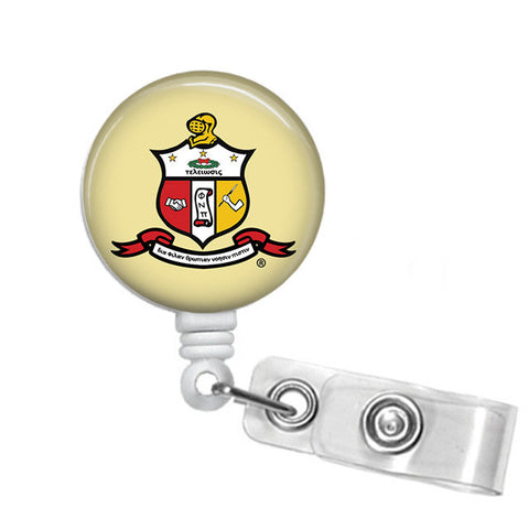 Kappa Alpha Psi Fraternity Coat of Arms Name Badge ID Holder - Designs by Dee's Hands  - 5