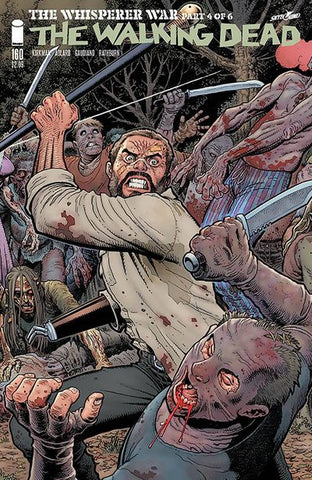 Walking Dead # 160 (Connecting Cover Part 4 - Adams & Fairbairn) !!! Pre-Order Nov-02-16