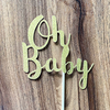 Cake Topper - Oh Baby - Gold
