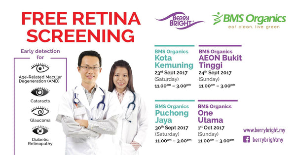 Free Retina Screening Schedule