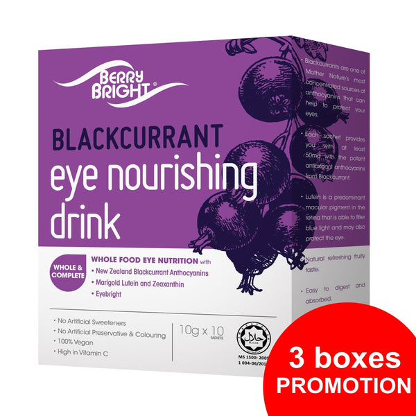 BerryBright<sup>®</sup> Eye Nourishing Drink 10s x 3 <small>10g x 10s x 3</small>
