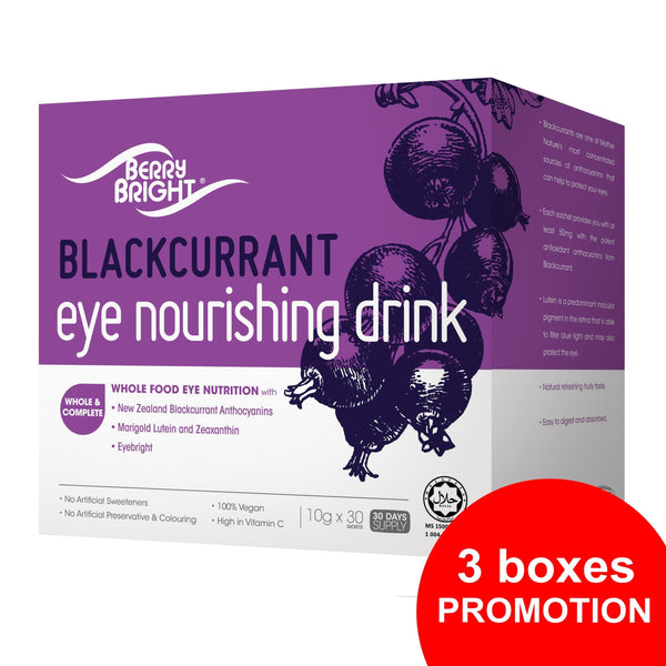 BerryBright<sup>®</sup> Eye Nourishing Drink 30s x 3 <small>10g x 30s x 3</small>