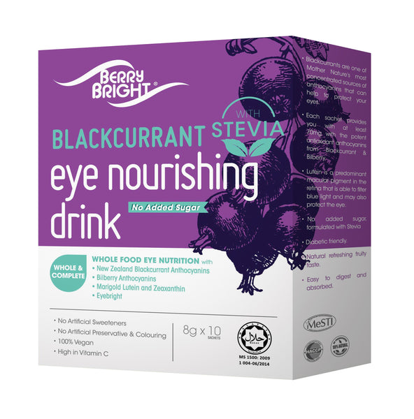 BerryBright<sup>®</sup> Eye Nourishing Drink with Stevia 10s <small>8g x 10s</small> - Euryka Naturopathics
