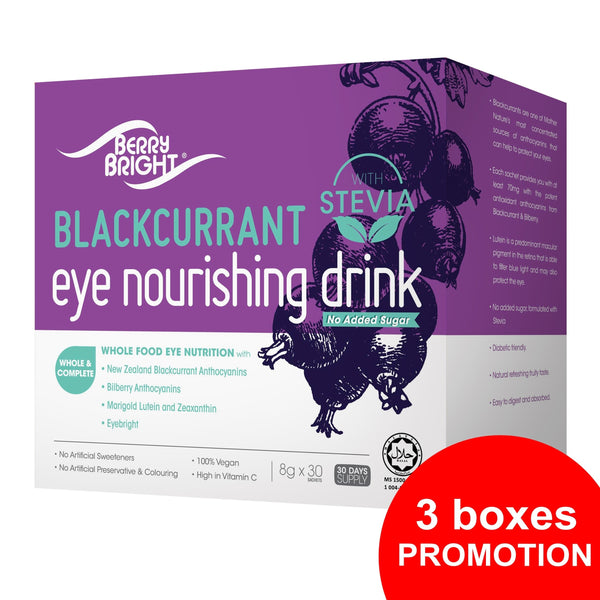 BerryBright<sup>®</sup> Eye Nourishing Drink with Stevia 30s x 3<small><br>8g x 30s x 3</small>