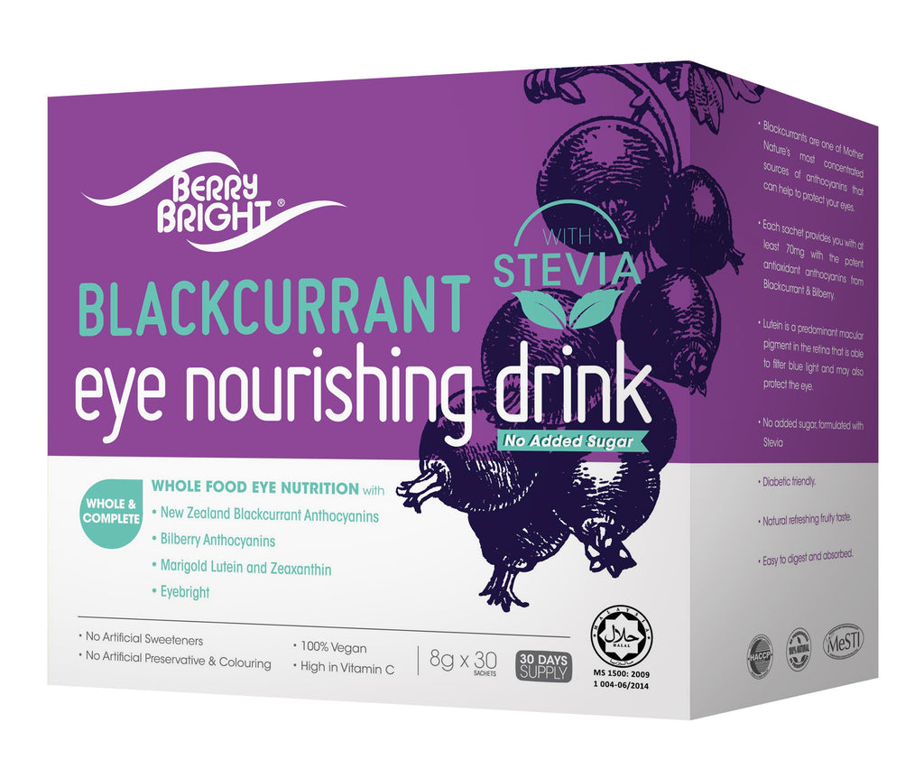 BerryBright<sup>®</sup> Eye Nourishing Drink with Stevia 30s <small>8g x 30s</small> - Euryka Naturopathics