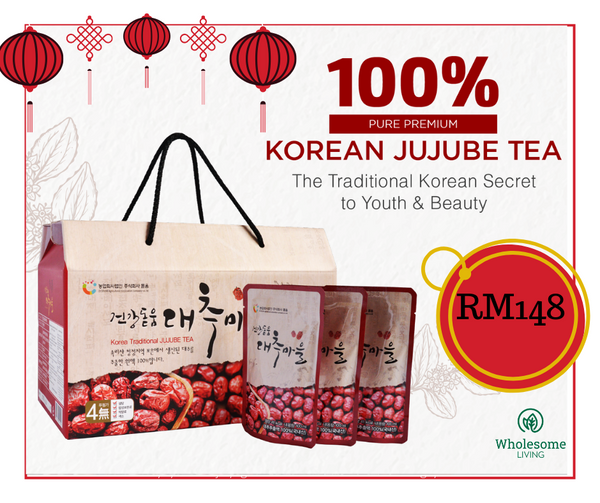 Dodum Premium Korean Jujube Juice (Red Dates Juice) Set <small>100ml x 30 Packs</small> - Euryka Naturopathics