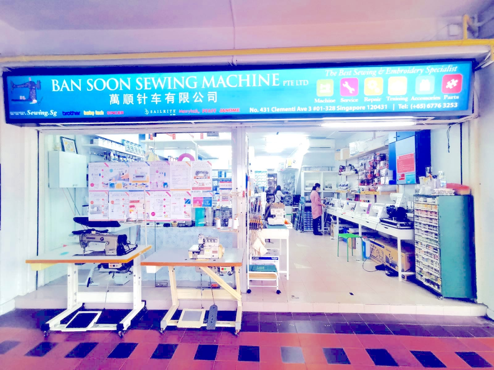 Ban Soon Sewing Machine Pte Ltd www.Sewing.sg Signboard
