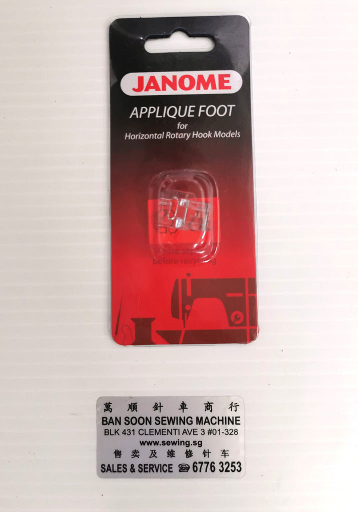Janome Applique AP Foot 202023001 www.Sewing.sg with instruction and packaging