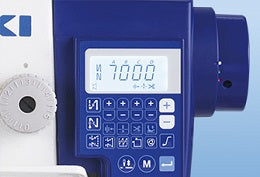 DDL-7000A Series Direct-drive, 1-needle, Lockstitch Machine with Automatic Thread Trimmer