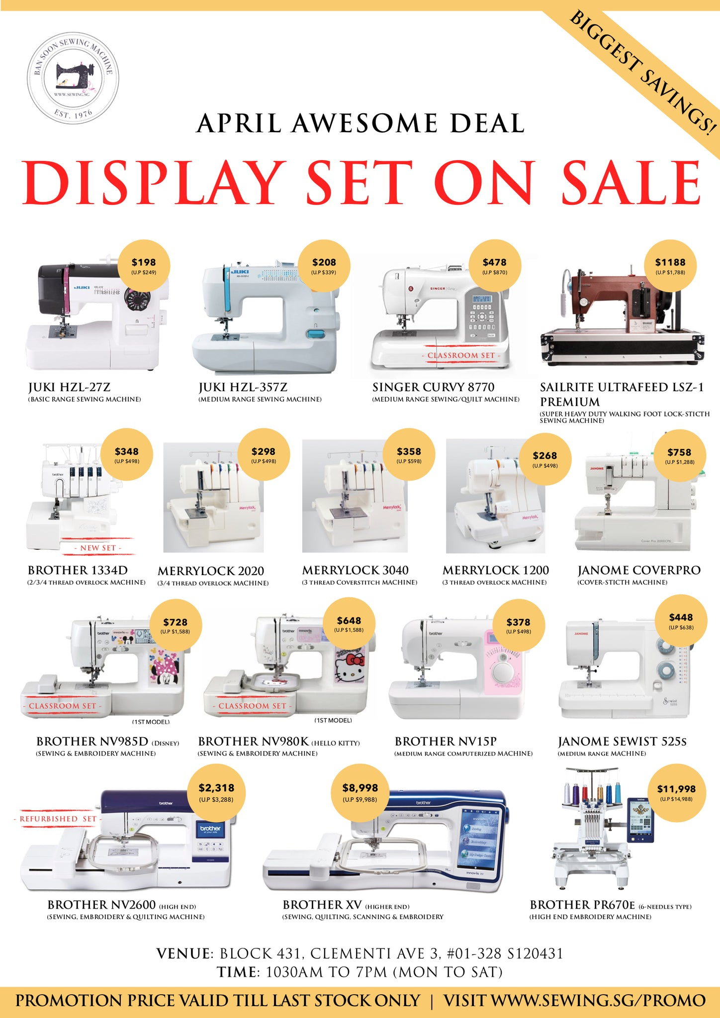 PROMOTION - DEMO MACHINE ON SALE AT WWW.SEWING.SG