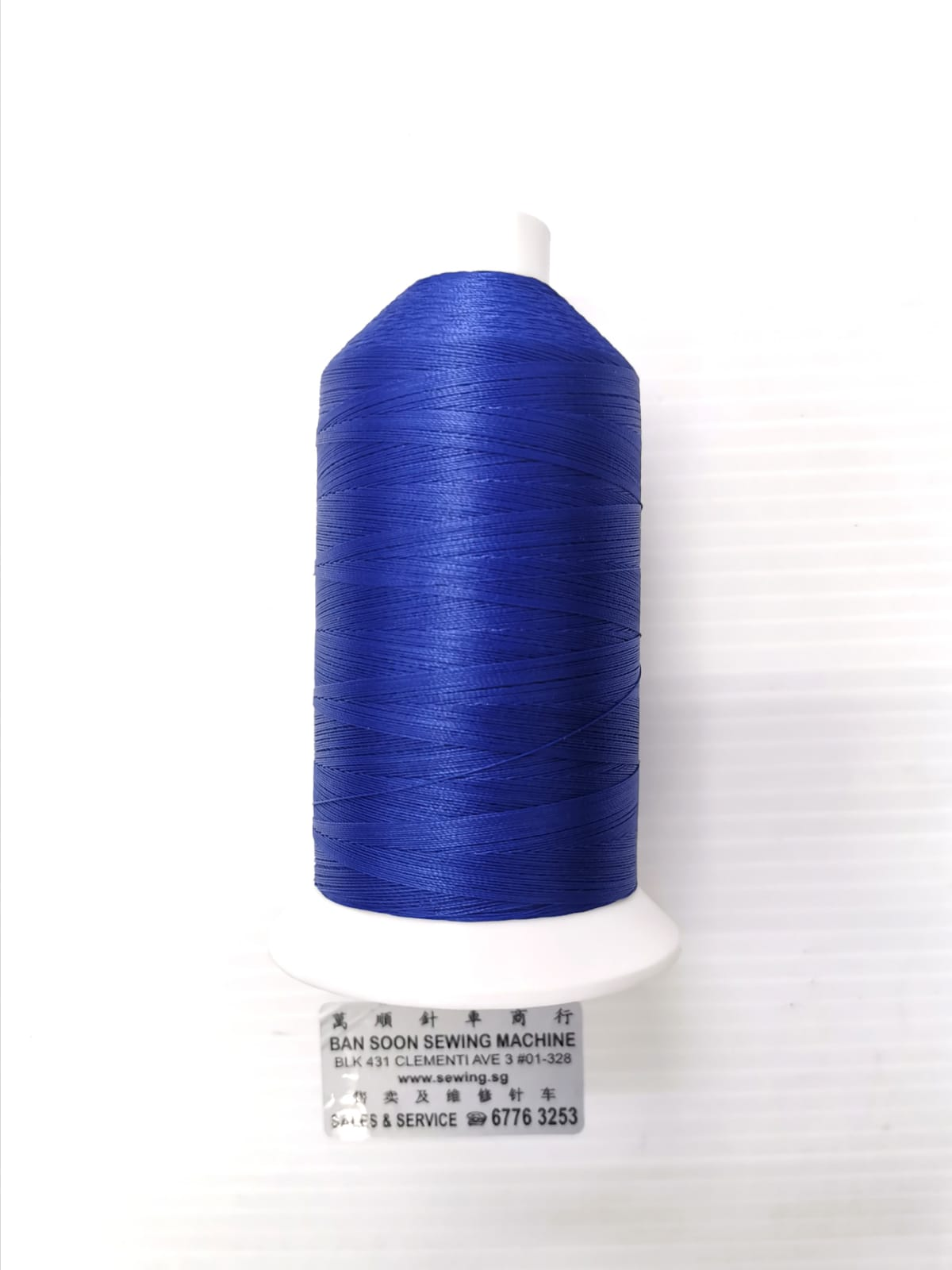 OUTDOOR SEWING THREADS, UV Resistance sewing thread. Specially produced for Shelters, Awnings and all outdoor sewing applications. SERABOND 30 V92 Royal Blue