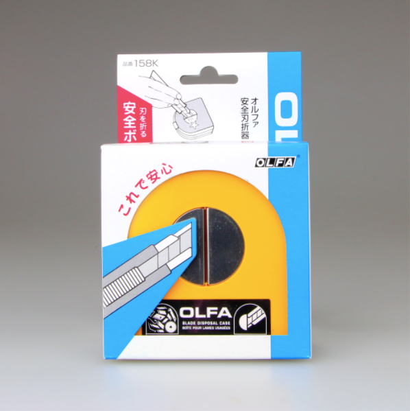 Olfa Blade Disposal Case Made In Japan 158K Green & SAFE www.Sewing.sg