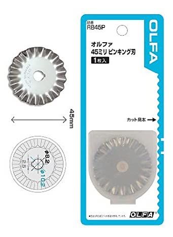 Olfa RB45P Disc Pinking Blade (For 45mm Rotary Cutters) Tub/1Pc www.Sewing.sg