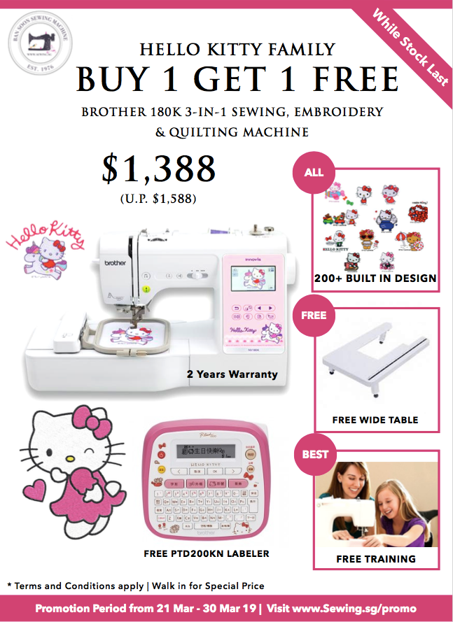 Brother NV180K + Free Hello Kitty Labeler