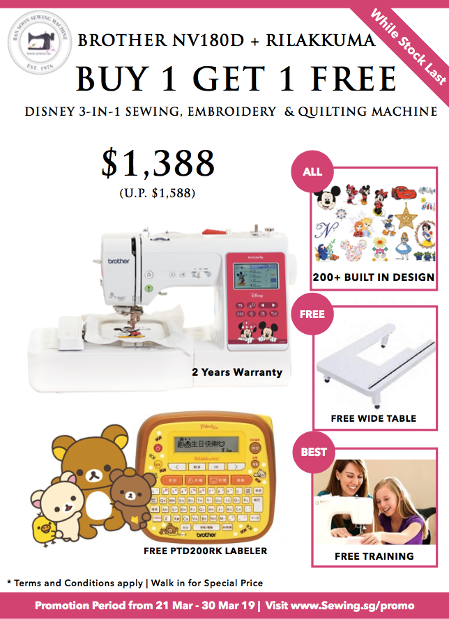 Brother 180D Disney Embroidery Machine + Free Rilakkuma Labeller