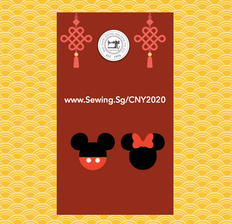 CNY 2020 Rat Year Sewing Machine Promotion www.Sewing.sg/CNY2020