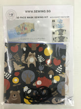 3D Face Mask with pocket for Filter Sewing Kit including 4 Sizes paper pattern and 2 yds of black and white of soft and comfortable elastic