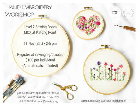 Hand Embroidery Workshop - 11th Nov 2017 (Saturday 2-5pm)