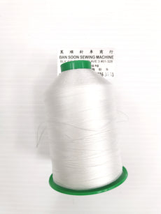 Nylon Thread ONYX | Ultra-strong sewing thread for heavy-duty seams; Safety Belts; Aircrafts Applications