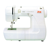 Janome JEM 639 - Super Mini Sewing Machine - Sewing Machine | Sewing Machine Singapore - Sewing.sg