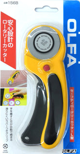 "Olfa Rotary Cutter 45mm (156B) / Known As "" Pizza Cutter """
