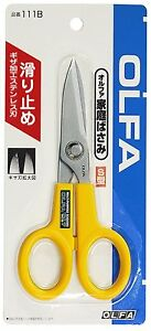 Olfa 111B S Cut Scissors Multi-purpose Non Slip Stainless Steel S-type Scissors SCS-1 made in japan