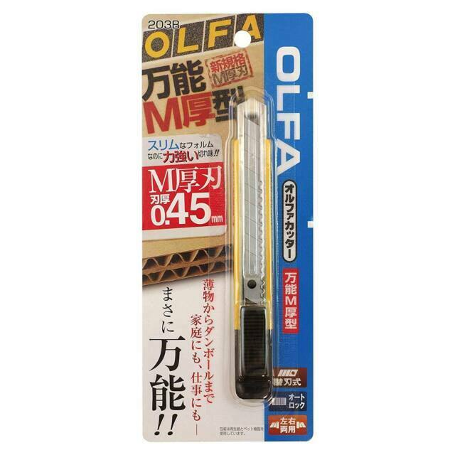 Olfa 203B Utility Pen Knife Can Cut Up to 0.45mm Thickness M Type Blade
