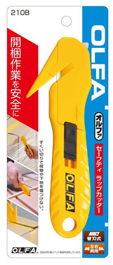 Olfa 210B Safety Wrap Cutter (Made In Japan) Safety First!